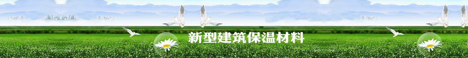 贵州保温工程