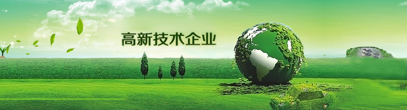 贵州防水工程施工