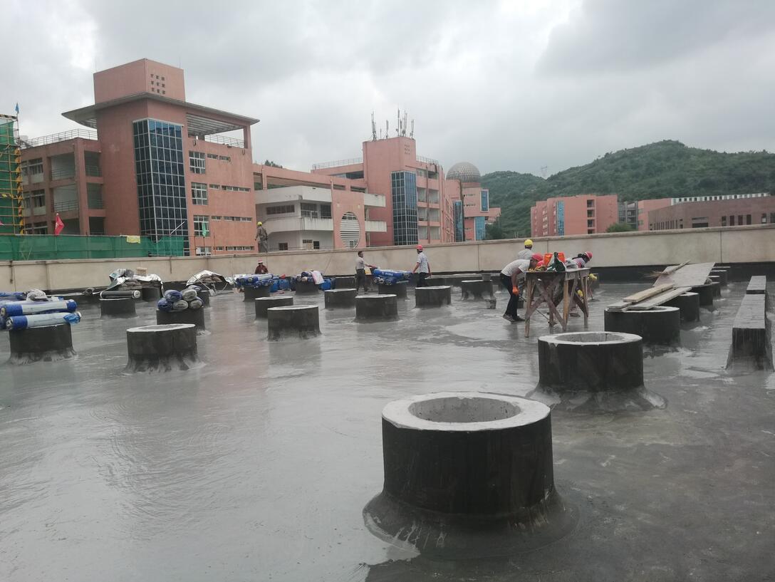 贵州师范学院地下室JS涂料防水层