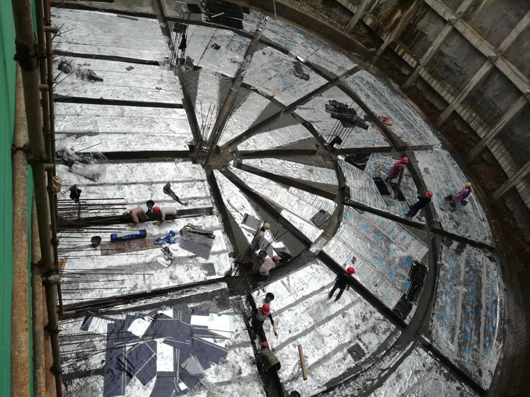 贵州师范学院地下室底板卷材防水层
